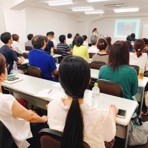 8月24日 神戸セミナーします!