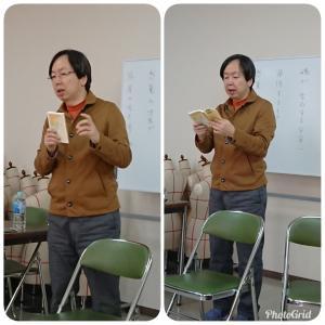 志賀くにみつ先生のシュタイナー講座に参加しました~マントラが素敵だったよ~