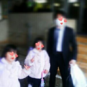 双子ならではの小学校の受難