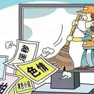 上海の取締り状況