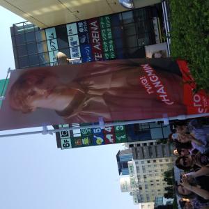 SMTOWN 東京ドームに着いたです。