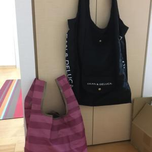 7月レジ袋有料化で【エコバック追加購入♪】