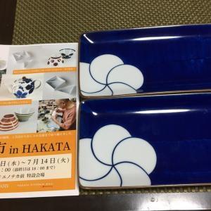 【陶器市 in HAKATA】でお買い物♪