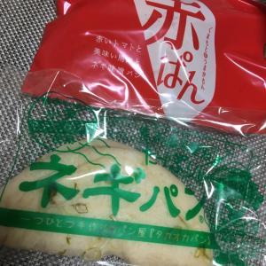 ご当地パン!?【高岡製パン ねぎパン】
