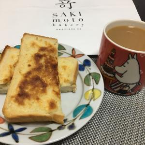 高級食パン【嵜本 SAKImoto bakery 博多駅店】