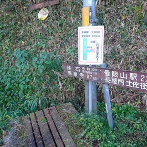奈良県 高取城跡トレッキング