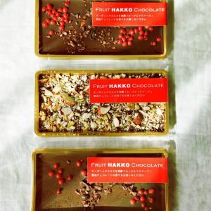 フルーツ発酵ショコラがすごいです!!(フルーツ酵素・フルーツ発酵ショコラ・フルーツデザイン・福岡