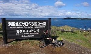【雑記】祝!『ブロンプトン旅』6周年!!!!!!
