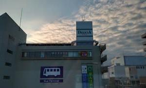 【第2回 長野県2020】松本を探検しよう!(松本城、旧開智学校、松本市時計博物館)