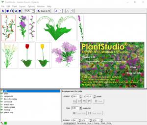 フリーソフト PlantStudio
