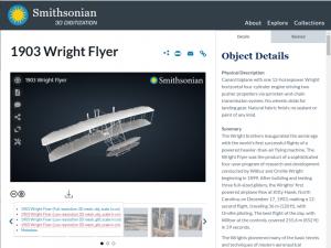 スミソニアン博物館の3Dモデル ライトフライヤー号