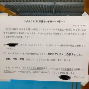 スイミング教室再開☆彡