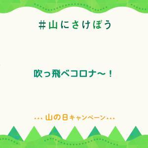 おめでとう~☆彡