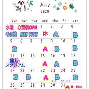 7月も黒薔薇 週4頑張ります