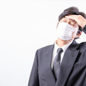 コロナウィルスに感染した方の手記と、日本の新しい対策