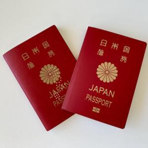 ニュージーランドでパスポートの更新とVISA貼り替え②