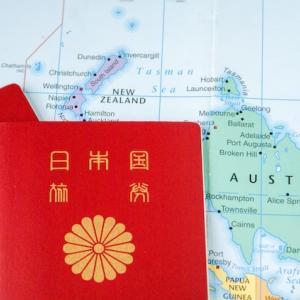 ニュージーランドでパスポートの更新とVISA貼り替え④日本でできる!