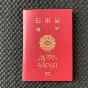 完結編・ニュージーランドでパスポートの更新とVISA貼り替え⑤
