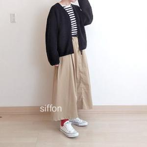 UNIQLOのボアフリースを着てみました*soulberryさん⇛20%〜50%オフ!!