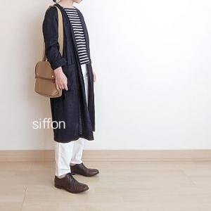 GUのリネンコートにHAPTICさんのリラックスパンツ*Rakuten Fashionのクーポンがお得♪
