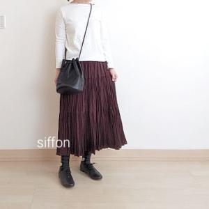 ポチしていたスカートが届きました*2,100円オフクーポン残り少なくなりました!