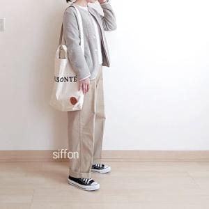 DANTONのフリース、無印とmaster&co*adidas online shop⇛限定価格や2,000円オフクーポンなど!!