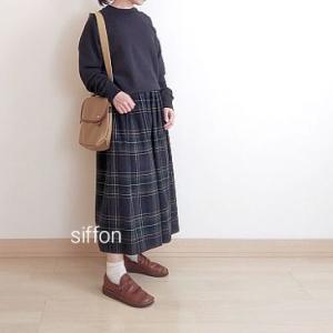 UNIQLOのスウェットとONEILのスカートでIKEAに行ってきました!