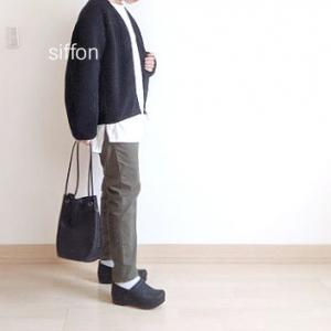 UNIQLOボアフリースカーディガン*Rakuten Fashion⇛新クーポン出ました!