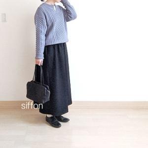GU購入品:キーネックセーター*BLACK FRIDAYスタート!Rakuten Fashionもクーポン出ました〜!
