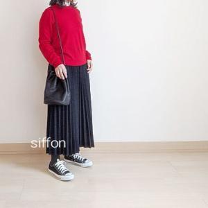 UNIQLOの赤ニット、プチプラプリーツスカート*最大50%オフクーポン対象shopから一部をピックアップ!