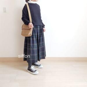 studio CLIPのニット、O'NEILのスカート*デビューおめでとう*春物もクーポンとDEAL対象!!