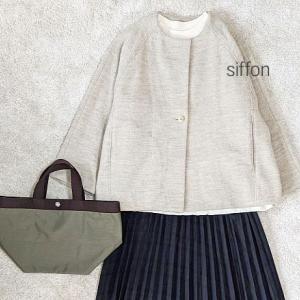 evam evaのアウター、プリーツスカート*Rakuten Fashion新クーポン出ました!