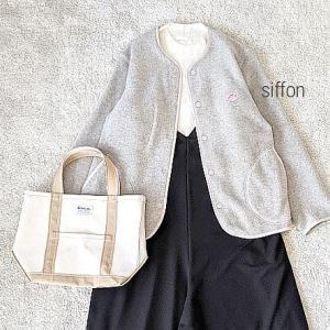 DANTONのフリース、GU、LEPSIM、ORCIVAL*Rakuten Fashion新クーポン!
