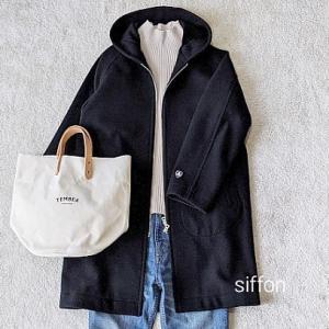 ORCIVALのコートを着て寒さ対策して学校へ!