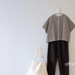 Lin Francais D'antanを着てテンションアップ!*我が家にもリングフィットが!