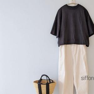 去年買ったUNIQLOのTシャツとniko and*6/4(木)20時〜スパセスタート!