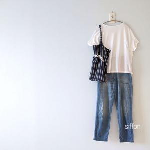 白カットソー×デニムで爽やか夏コーデ*クーポンで最大60%オフ!naruのお洋服がお買い得!!