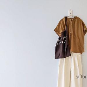 UNIQLOいつかのシャツで秋色コーデ*アランチェートさんクーポンで10%オフ!
