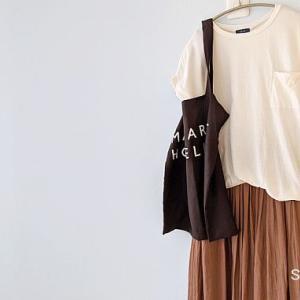 なるべく軽い服を選んだ日…*ポチしたもの*秋冬新作DANTONなどがクーポンで10%オフ!