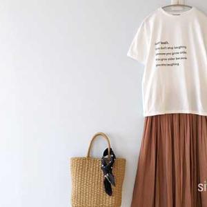 SHIPSロゴT、レンガカラーのロングスカート*Sun valleyのお洋服がポイント20倍!