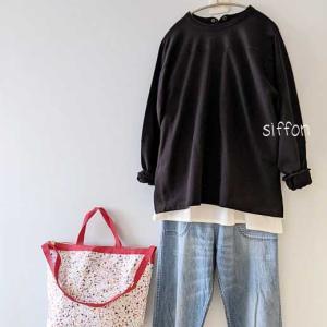 iittalaのバッグを使いました*SHIPS、ORCIVALポイントバック対象、DANTONのバッグはSaleに!