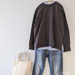 黒スウェットにストライプシャツ*DANTONアウター⇛クーポン450円オフ!