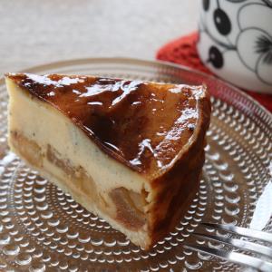 りんごとゴルゴンゾーラとクリームチーズのケーキ