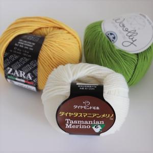 編み目がきれいに見える糸