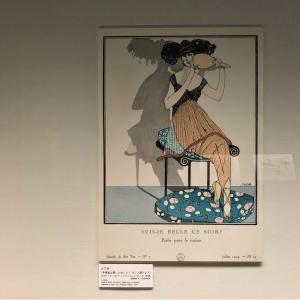 箱根美術館 その2