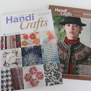 日本手芸普及協会会報誌 Handi Crafts ハンディクラフツ