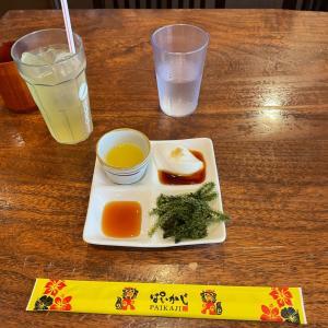 食欲回復飯 埼玉出張と、浦和パルコ「ぱいかじ」さんの沖縄料理