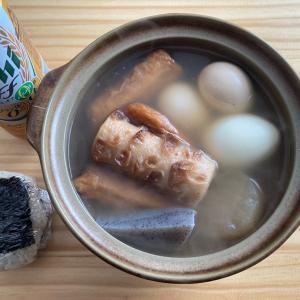キムチ鍋飲み