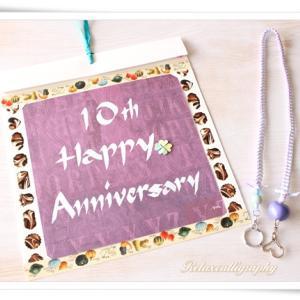 10周年記念で頂いた手作りタペストリー&リボンレイのプレゼント