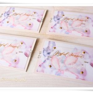 心華やぐ煌きのモダンカリグラフィークリスマスカード